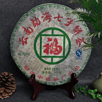 【7片】2007年云南勐海(云海88)普洱生茶 357g/片
