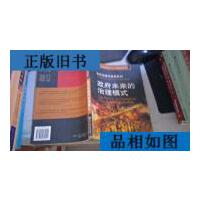 【二手旧书9成新】政府未来的治理模式G633 /【美】B 盖伊 彼得斯