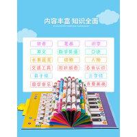 幼儿童早教机有声读物点读书1-2岁4益智0英语3学习6小孩5宝宝玩具
