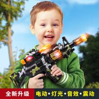 儿童电动玩具枪声光音乐手枪婴幼儿宝宝小男孩仿真冲锋抢2-3-6岁