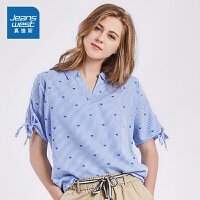 [到手价:127.9元]真维斯女装夏装宽松条纹V领短袖衬衫女韩版中长款上衣潮