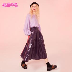 【限时直降:129】妖精的口袋半身中长裙秋装新款特殊光泽感面料欧货a字裙女