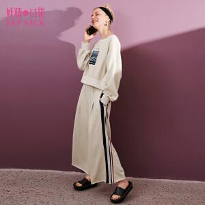 【低至1折起】妖精的口袋春秋款新款卫衣休闲裤套裤chic两件套女
