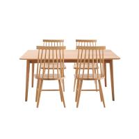 网易严选 原素系列实木温莎桌椅组合(1桌+4椅)