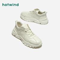 【5.23-5.25 1件3.5折】热风男士时尚休闲鞋H42M9135