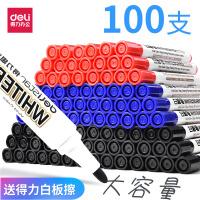100支得力白板笔可擦黑板笔可擦除粗头大号易擦白板笔办公会议用品文具水性可擦教师用可擦记号笔画板笔