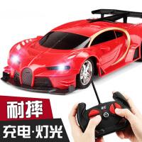遥控汽车赛车四驱小汽车充电无线高速跑车迷你电动儿童玩具车男孩