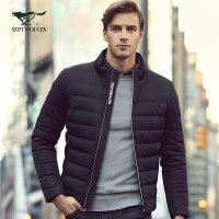 七匹狼羽绒服 2017年冬季青年男士保暖立领休闲短装厚款羽绒外套