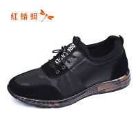 红蜻蜓男鞋秋冬新款休闲运动鞋时尚潮流单鞋韩版简约透气皮鞋