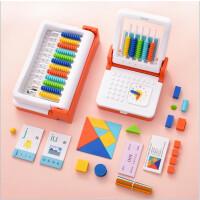 得力儿童计算架珠算盘学具盒幼儿学生数学算术计数器益智早教玩具