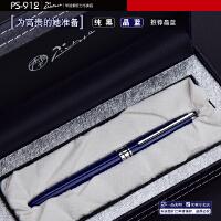 毕加索钢笔 912 达芙尼纯黑钢笔 钢笔 pimio