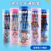 迪士尼50支铅笔小学生hb桶装铅笔冰雪奇缘米奇儿童带橡皮头2比铅笔男女孩公主幼儿园三角杆洞洞铅笔卡通铅笔