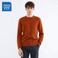 [618提前购专享价:50.9元]真维斯男装 2019冬装新品 简洁棉混纺圆领净色长袖毛衣线衫