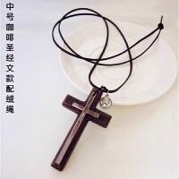 复古木头十字架项链 男女款 耶稣十字架长款毛衣链 时尚韩国