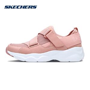 【11月12-13日大牌返场 狂欢继续】Skechers斯凯奇女鞋新款D'lites熊猫鞋 轻便透气休闲鞋 88888177