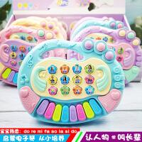 启蒙称呼音乐宝宝早教电子琴 早教学习机益智6-12月1-3岁儿童玩具