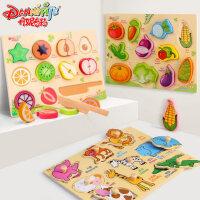 手抓板拼图儿童早教益智玩具宝宝积木数字形状配对嵌板立体入门级