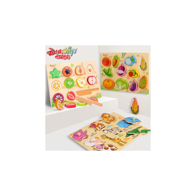 手抓板拼图儿童早教益智玩具宝宝积木数字形状配对嵌板立体入门级 早教认知 动物认知 水果蔬菜认知
