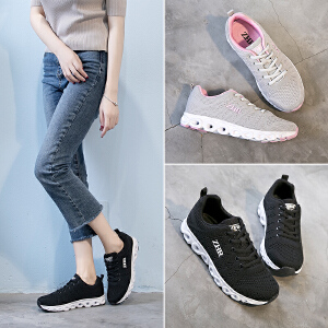 ZHR2018春季新款韩版运动鞋软妹跑步鞋子平底休闲鞋单鞋学生女鞋AJ11