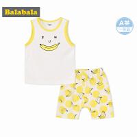 【夏新款2件8折】巴拉巴拉男婴儿套装无袖两件套夏装2018新款男宝宝背心衣服裤子潮
