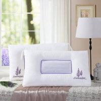 【满299减100】水星家纺枕头一对成人枕芯颈椎枕单人护颈枕薰衣草枕头2只装