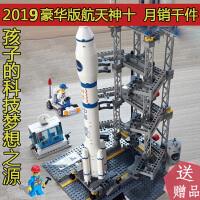 兼容乐高积木拼装益智力玩具男孩子军事火箭拼图儿童礼物2019新品