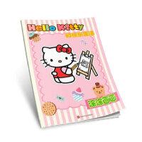 Hellokitty的快乐生活 涂涂画画本书编写组江苏少年儿童出版社9787534677281