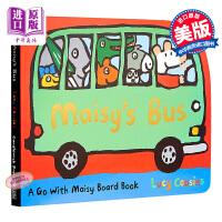 小鼠波波的汽车 Maisys Bus 廖彩杏书单 韵律启蒙纸板书 0~3岁 英文原版 英语启蒙 小鼠波波
