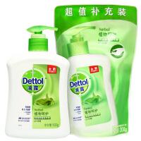 滴露(Dettol)健康抑菌洗手液 植物呵护 特惠装 500g/瓶 送 300g补充装