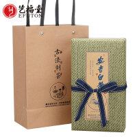 艺福堂茶叶礼盒 2018新茶春茶 安吉白茶态度茶农 明前特级绿茶100g