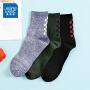 [到手价:5.9元]真维斯男装 秋装新款 时尚舒适撞色块中袜