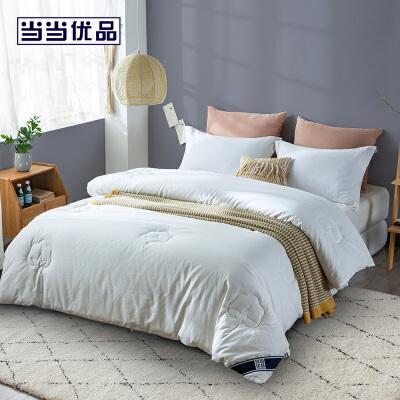 当当优品棉花被 全棉冬被新疆棉花被芯 单人被子150*200cm