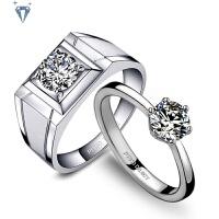 钻石戒指 PT950铂金钻戒 结婚男女情侣对戒 可刻字带证书