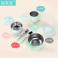 不锈钢防摔辅食碗 儿童餐具套装宝宝注水保温碗婴幼儿吸盘碗