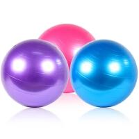 瑜伽球加厚初学者瘦身健身球儿童孕妇分娩平衡瑜珈