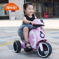 儿童电动摩托车玩具车男女宝宝电瓶车童车可坐人三轮车1-4岁小孩