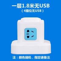 USB立式插座插�板模�K插座�源插排接�板多功能��意�D�Q器