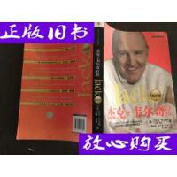 [二手旧书9成新]杰克・韦尔奇自传 钻石版 /[美]韦尔奇、[美]拜恩