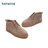 热风潮流时尚男士系带休闲靴圆头反绒短靴H96M8427