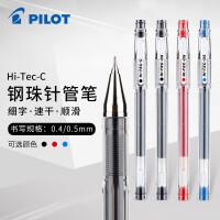 PILOT百乐|HI-TEC-C 0.5MM 细 中性笔|BLLH20C5 财务笔