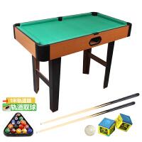 大号家用台球桌儿童标准美式1.3桌球台室内男孩运动玩具桌面游戏