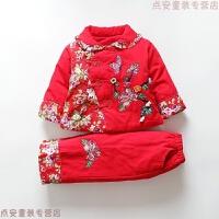 儿童唐装女童冬季套装宝宝棉衣01-3岁衣服百日婴幼儿抓周新年礼服 中国红套装