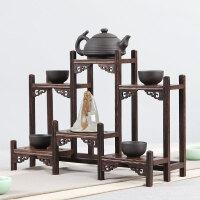 古架实木中式小多宝阁紫砂茶壶茶具架子置物架