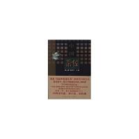 全新正版《中国茶经(2011年修订版)》 上海文化出版社 另荐 深邃的七子世界 普洱茶 续 邓时海 陈智同 中国茶事