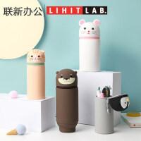日本LIHIT.LAB喜利笔筒硅胶动物可爱超萌儿童少女心粉色系彩色学生用大容量兔子柴犬创意时尚笔袋