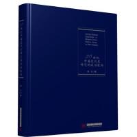 20世纪中国近代史研究的政治取向