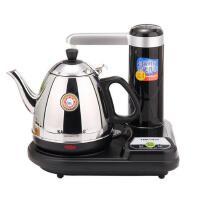 包邮金灶 T-15A自动上水电热水壶抽水加水器电茶烧水壶泡茶具