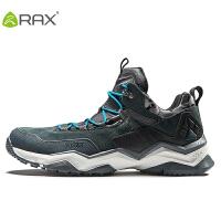 RAX登山鞋男防滑女户外鞋保暖徒步鞋防滑爬山鞋防泼水