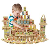 多米诺骨牌积木100片儿童玩具宝宝识字认字木质积木块