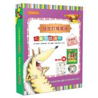 培生灯塔英语儿童分级读物――基础级第二级